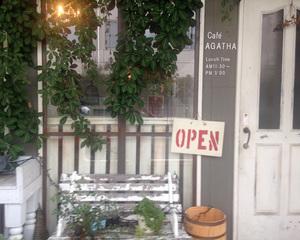Cafe AGATHA (Agatha)