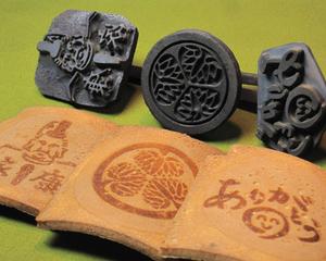 The founding 1869 Aoi rice cracker head family