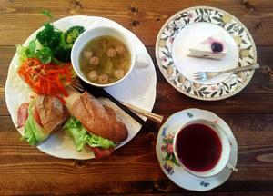 Farm cafe Cafe Jaboticaba (cafe Jabuticaba)