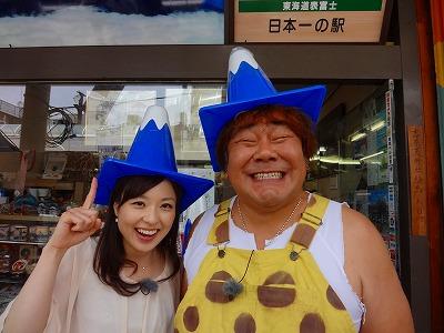 富士山帽子1.JPG