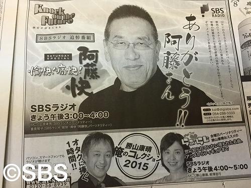 2015.11.28-4.jpg