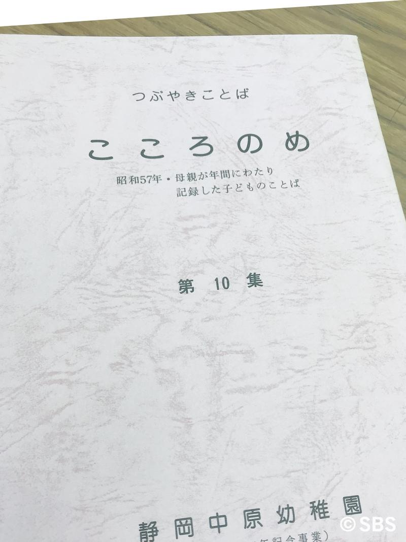 20190405-2.jpg