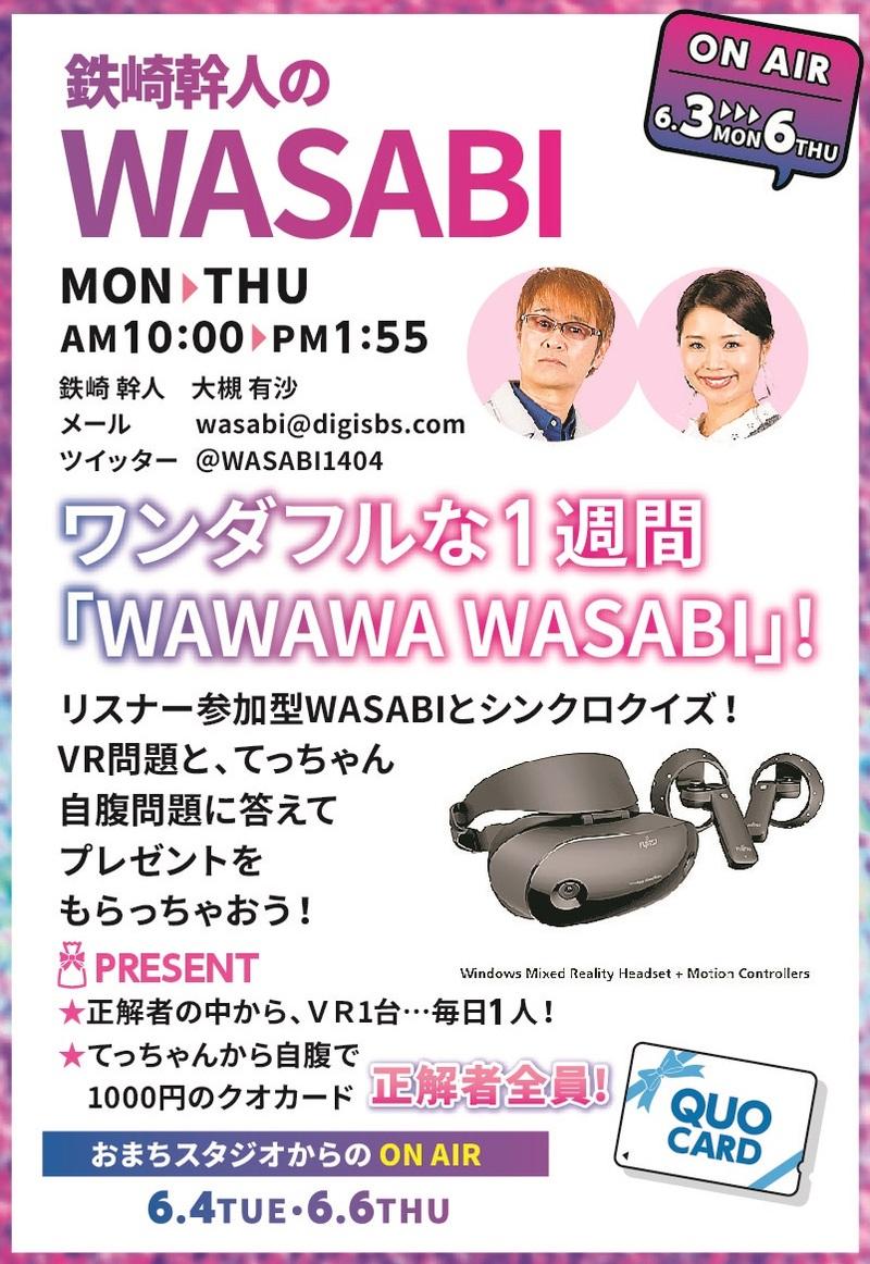 HappyWeek_WASABI.jpg