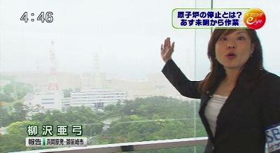 柳澤亜弓の画像 p1_25