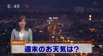 2011年6月 記事一覧 | 柳澤亜弓...