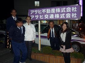 アサヒ交通 (2).jpg