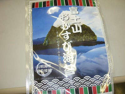 コンビ二 (1).jpg