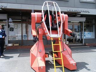 ロボット (1).jpg