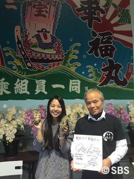 舞阪マルマ幸福丸 2016.2 (2).jpg