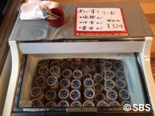 0628アイス冷蔵庫.jpg