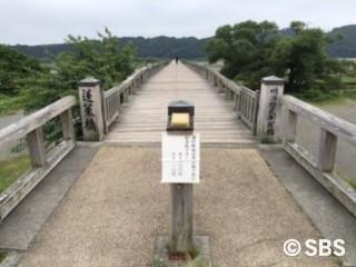 0622蓬莱橋名前.jpg