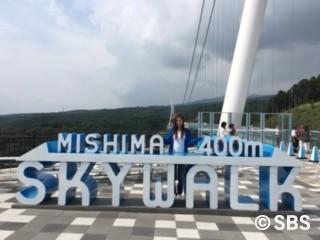 0810三島橋と.jpg