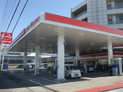 20131121 日星石油 草薙 (2).jpg