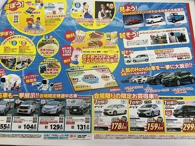 20140724 ホンダカーズ静岡 (3).jpg