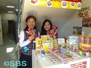 2015.10.07 いなば食品.jpg