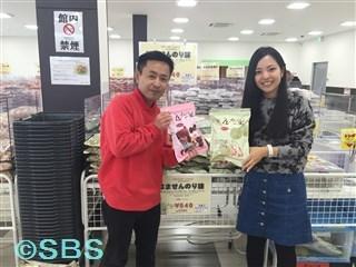 2015.11.23 はません のり味 (6).jpg