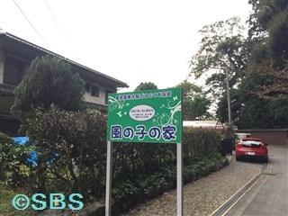 2015.11.25 風の子の家 (6).jpg