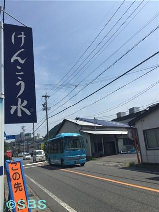 2015.8.11 けんこう水 (3).jpg