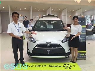 2015.8.20 鈴木善雄さん (1).jpg
