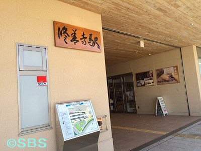 20150227shuzenji007.jpg