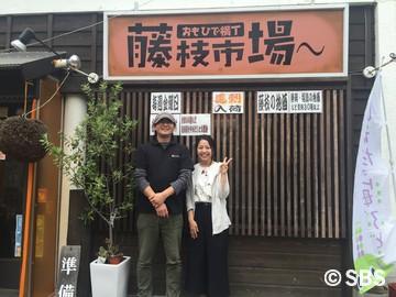 2016ほととぎす漬 (4).jpg