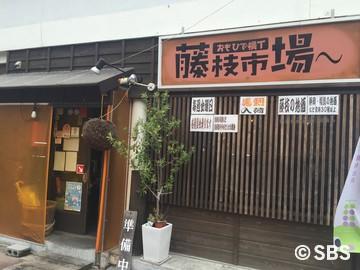 2016ほととぎす漬 (5).jpg