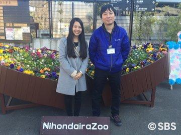2016.2.11 日本平動物園 (13).jpg