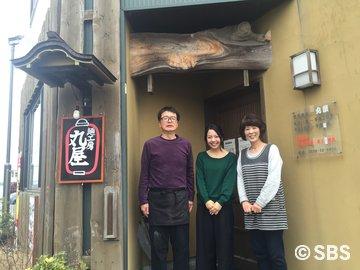 2016.2.12 丸屋 (6).jpg