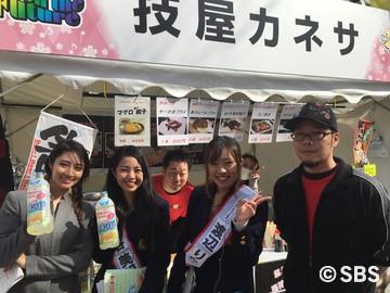 2016.3.26 ラジオパーク (3).jpg