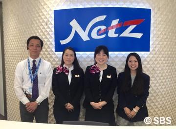 2016.4.21 ネッツトヨタ浜松 有玉店 (1).jpg