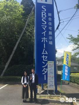 2016.4.30 御殿場展示場 (1).jpg
