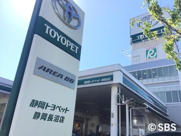 2016.5.12 トヨペット 静岡長沼店 (5).jpg