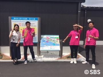 2016.5.27 渚の交流館 (3).jpg