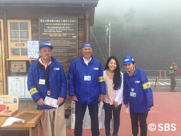 2016.7.20 富士山 (4).jpg