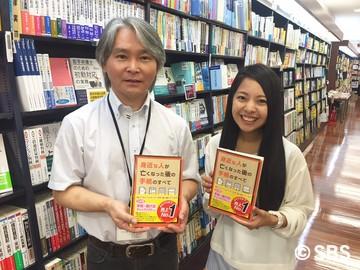 2016.8.15 自由国民社 (1).jpg