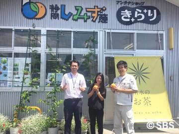 2016.8.4 喜水 JAきらり (1).jpg
