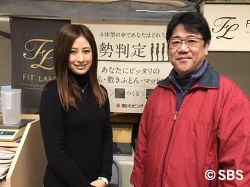 2018.1.16 ふとんの松永