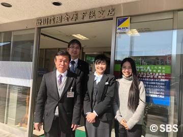 2018.2.14 日本で一番歴史の古い...