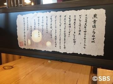 IMG_0071 yakitori.jpg