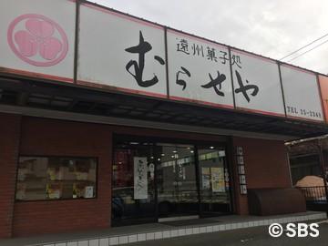 IMG_0555 kuri.jpg