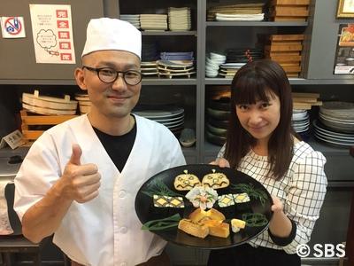 IMG_1145 sushi.jpg
