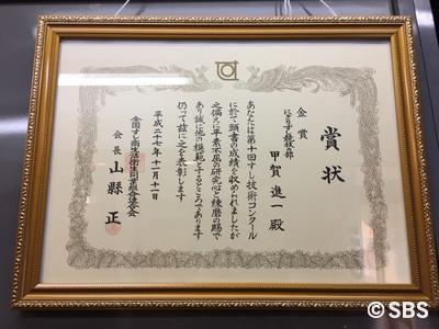 IMG_1146 sushi.jpg