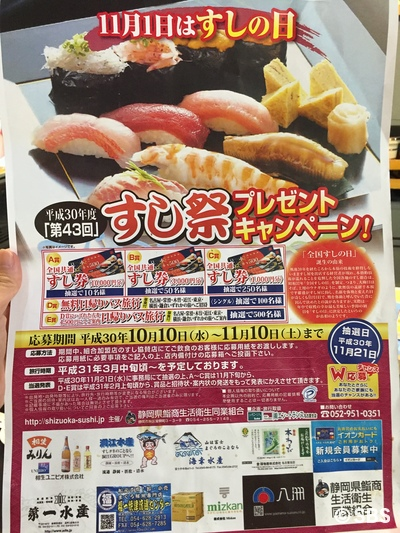IMG_1151 sushi.jpg