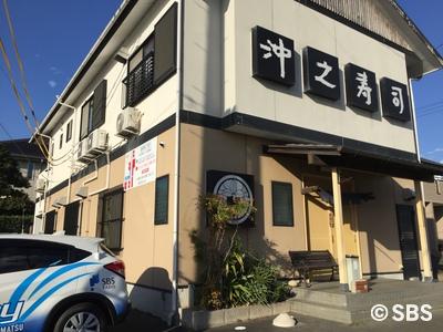IMG_1153 sushi.jpg