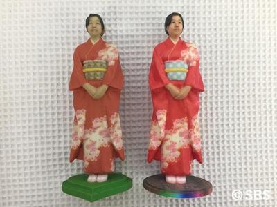 IMG_1644 3D.jpg
