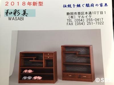 IMG_4062WASABI.jpg