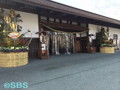 sbs20141230kakegawa (2).jpg