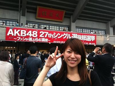 2012-6-7 写真 013.jpg