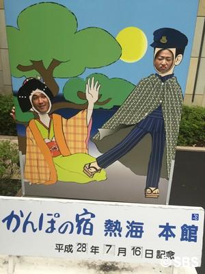 IMG_8698.jpgatamino