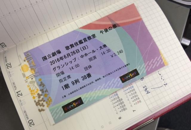 グランシップで大向こう | 静岡新聞 文化生活部記者ブログ「くらしず」 紙面にプラス、こぼれ話いろいろ